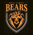 bear mascot emblem design vector image vector image