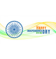 happy independence day indian flag banner vector image vector image