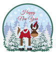 happy new year card sticker label flat vector image vector image