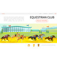 cartoon equestrian competition web page template vector image vector image