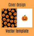 cover design with pumpkin harvest pattern vector image vector image