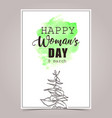 greeting card designe vector image vector image