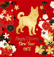 happy chinese new year 2018 card with gold dog vector image