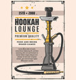 hookah lounge bar or smoke shop icons set vector image vector image