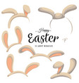 set easter mask with rabbit ears isolated on vector image