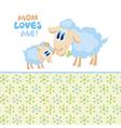 sheep mom and baby vector image