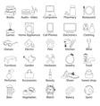 shop department simple outline symbols set eps10 vector image vector image
