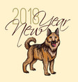 2018 new year card with hand drawn dog celebrate vector image