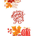 calligraphy lettering text happy vector image vector image