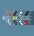 city parking lot with a group of different cars vector image vector image