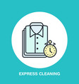express dry cleaning icon laundry line logo flat vector image vector image