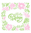 floral frame for greeting card with vector image vector image