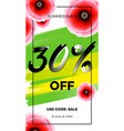 season sale 30 off banner template for website vector image