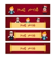Set of Purim banners with hebrew text vector image vector image