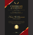 certificate or diploma retro template 06 vector image vector image