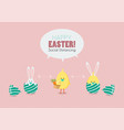 chicken and bunny creacking from egg vector image