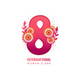 greeting banner with pink flowers vector image