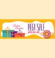 raksha bandhan mega sale banner design