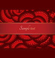 card background with pattern vector image