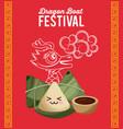 chinese rice dumplings cartoon character dragon vector image vector image