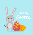 easter day greeting card vector image vector image
