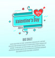 flat linear promotion ribbon banner to valentines vector image