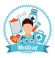 medical care vector image vector image