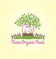 chicken with egg in the nest under the tree vector image