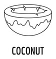 coconut icon outline style vector image