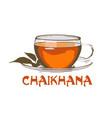 Cup fragrant tea