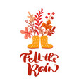greeting card with text fell rain and yellow vector image