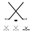 hockey sticks set icon vector image