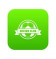 soccer icon green vector image