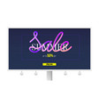 summer sale banner on billboard get up to fifty vector image vector image