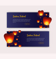 collection of web banner templates with glowing vector image vector image