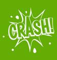 crash explosion icon green vector image vector image