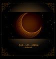 eid al adha islamic festival background vector image vector image