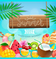 summer 2019 greeting card on tropical background vector image vector image