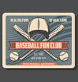 baseball sport league fan club vector image vector image