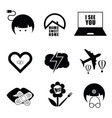 icon set black vector image vector image