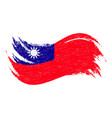 national flag of taiwan designed using brush vector image vector image