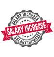 salary increase stamp sign seal vector image vector image
