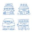hand drawn store shop restaurant cafe bar vector image