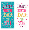 bright greeting card with text happy birthday to vector image vector image