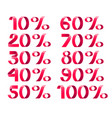percent discount vector image