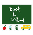 school items back to school vector image