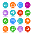 System flat icons - Set IV vector image vector image