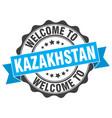kazakhstan round ribbon seal vector image vector image