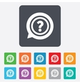 Question mark sign icon Help symbol vector image vector image