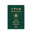 realistic 3d passport vector image